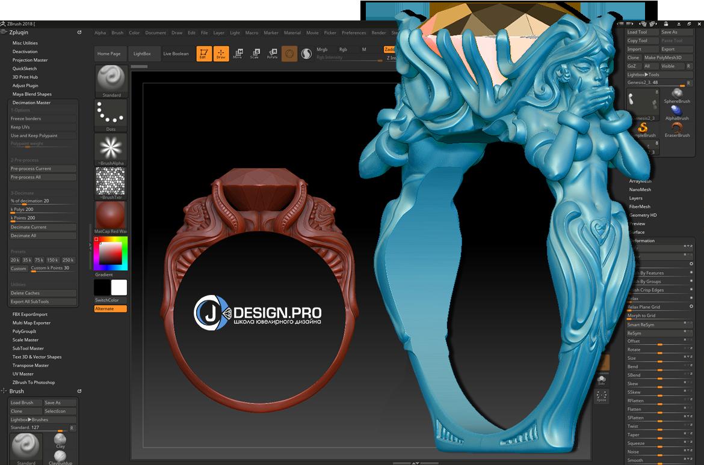 Курсы ZBrush в Москве: обучение 3D моделированию в ZBrush для ювелиров - J-design.pro