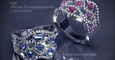 Наталья Ионичева-AD2