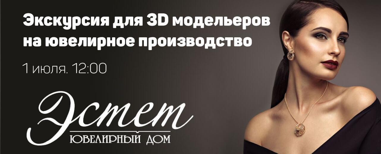 slide-estet-0001-2