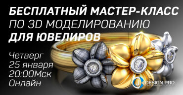 цветы, кольцо, 3D модель, золото, мастер-класс, обучение, j-design
