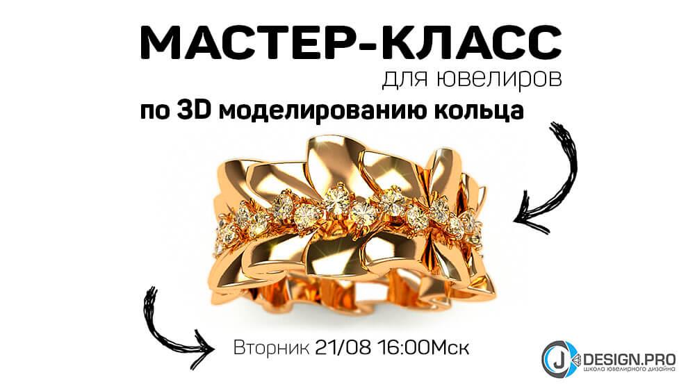 MK_ribbon_SM